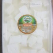Tam Yağlı Olgunlaştırılmış Antep Peyniri