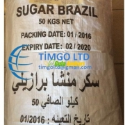 İcumsa 45 Sugar