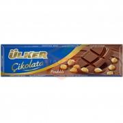 Ülker Fındıklı Baton Çikolata 32 Gr 12' li Paket