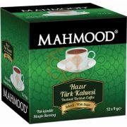 Mahmood Hazir Türk Kahvesi 9gr Şekerli-12`li Paket