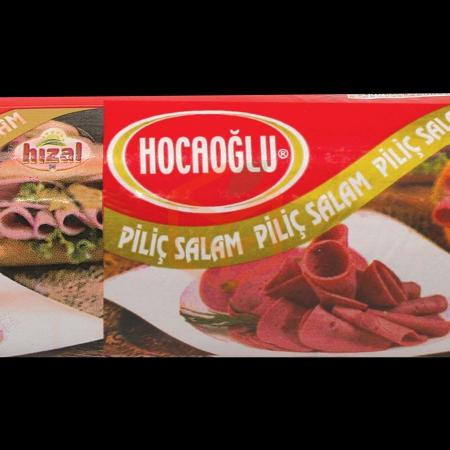 Hocaoğlu Macar Piliç Salam 500 Gr | Gıda Ambarı