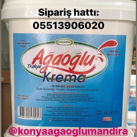Kaymak Tereyağ İçin 5kg | Gıda Ambarı