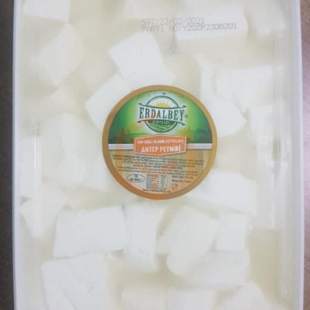 Tam Yağlı Olgunlaştırılmış Antep Peyniri | Gıda Ambarı