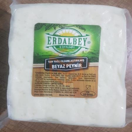 Tam Yağlı Olgunlaştırılmış Beyaz Peynir | Gıda Ambarı