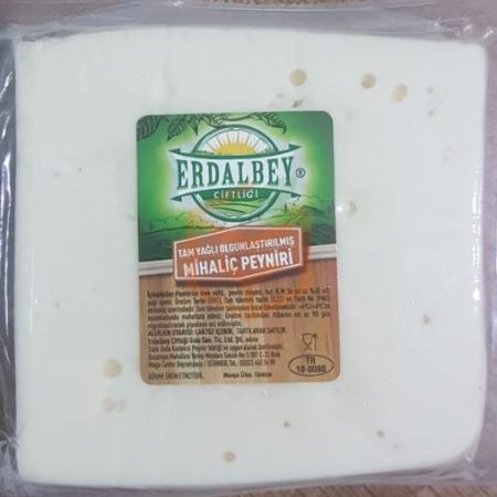 Tam Yağlı Mihaliç Peynir | Gıda Ambarı