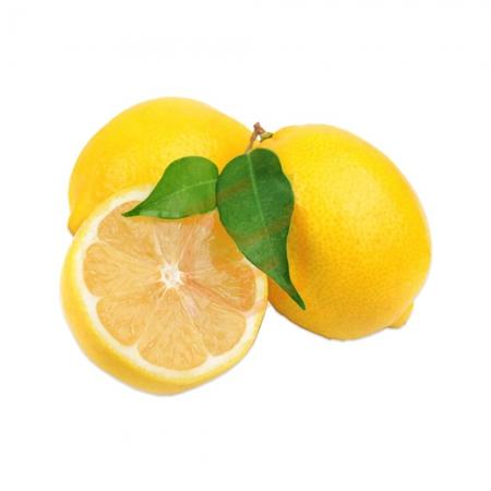 Limon  (kg)  | Gıda Ambarı