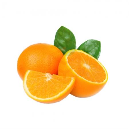 Portakal Sıkmalık (kg)  | Gıda Ambarı