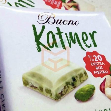 Bunono Katmer Çikolata | Gıda Ambarı