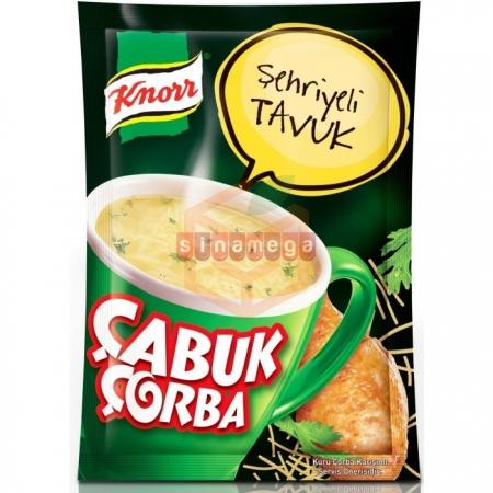 Knorr Çabuk Çorba Şehriyeli Tavuk - 24lü Paket | Gıda Ambarı