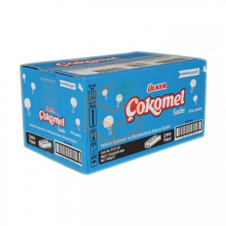 Ülker Çokomel Sade 4`lü Paket 48gr-30`lu Koli | Gıda Ambarı