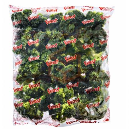 Feast Brokoli 2,5 Kg*3 | Gıda Ambarı