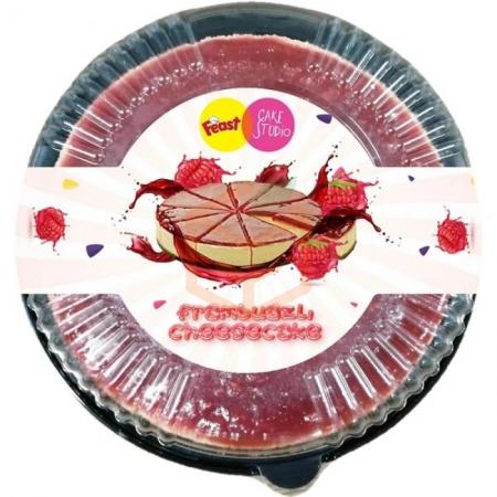 Feast Cake Studio Eko Frambuazlı Cheesecake 650 Gr    Gıda Ambarı