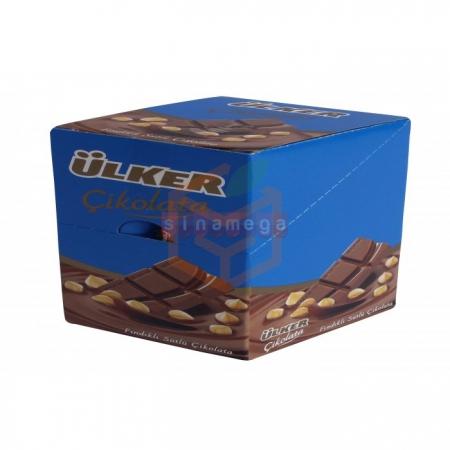 Ülker Fındıklı Baton Çikolata 30gr (ü-213-03) - 12li Paket  | Gıda Ambarı