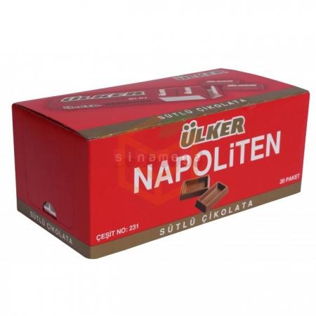 Ülker Napoliten  20' li Paket | Gıda Ambarı
