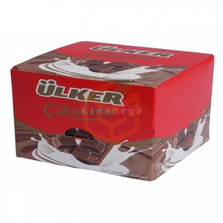 Ülker Sütlü Kare Çikolata 70 Gr - 6' lı Paket | Gıda Ambarı
