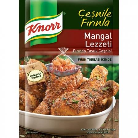 Knorr Tavuk Çeşnisi Mangal Lezzeti  12' li Paket | Gıda Ambarı