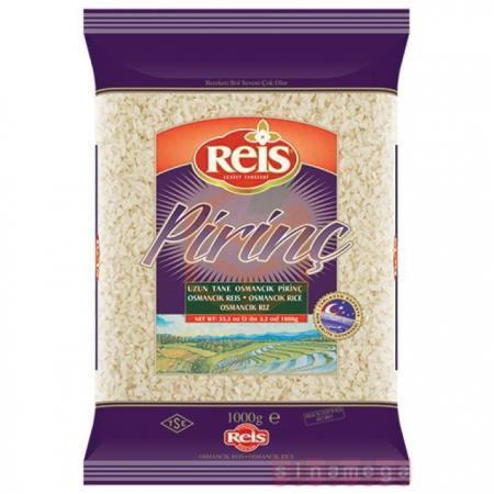 Reis 1000 Gr Osmancık Pirinç 20' li Koli | Gıda Ambarı