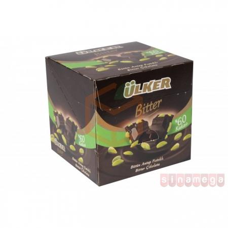 Ülker Bütün Antep Fıstıklı Bitter Kare 70 Gr 6' lı Paket Toptan Atıştırmalıklar Çikolata